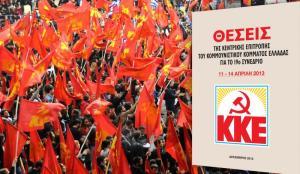 KKE-THESEIS